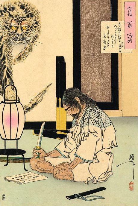 Muramasa swordsmith blade list