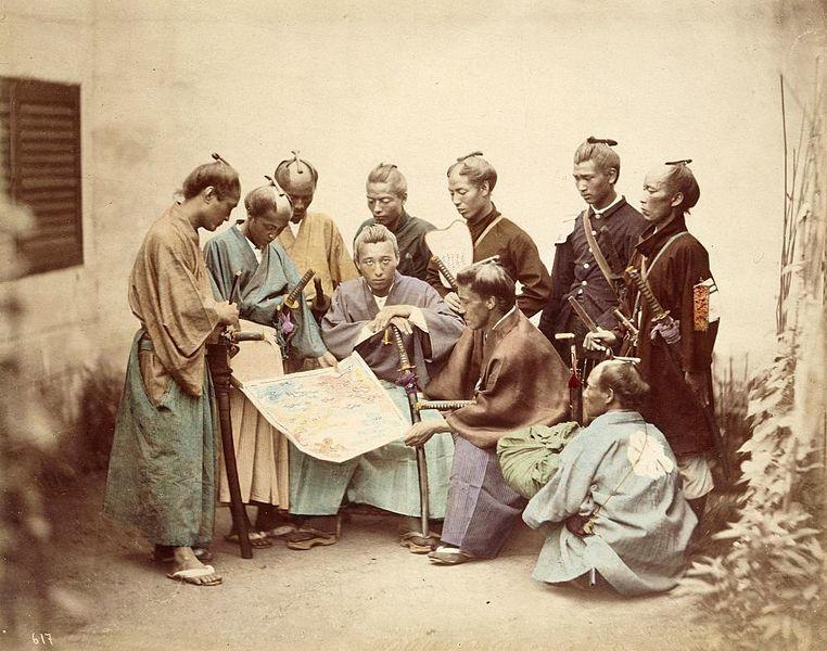 Samurai Images and Art