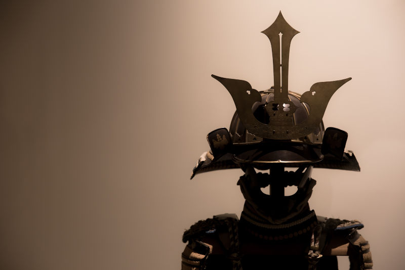 The Samurai Sword and Armor of Honjo Masamune
